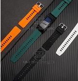 適用華為手環B6表帶B5硅膠B3青春版智能手表替換帶腕帶女【輕派工作室】