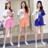 夏季運動服女 2019新款短袖短褲休閒套裝 寬鬆韓版時尚兩件套 CJ6121『易購3c館』