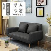 【IKHOUSE】尼爾 小貓抓皮雙人座沙發-紳士灰(預購)