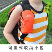 珠友 SN-23003 可掛式收納小包/背帶掛包腰包/運動健身/防潑水-艾克福