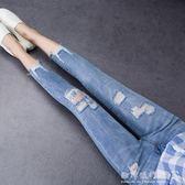 破洞毛邊高腰牛仔褲女八分褲韓版緊身顯瘦小腳七分褲   歐韓流行館