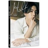 楊宇騰 YU 1st 寫真集: Half
