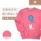 兔子圖案縮口毛圈棉T[7799-8] RQ POLO 中大女童 120-160碼 秋冬 童裝 現貨