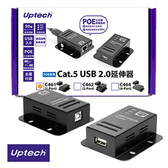登昌恆 Uptech C461 Cat.5 USB2.0延伸器(1-Port)