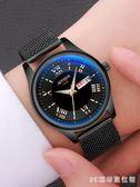 手錶男學生韓版簡約休閑大氣潮流個性全自動非機械錶石英男錶PH3541【3C環球數位館】