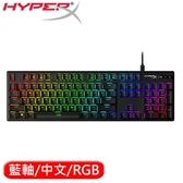 HyperX金士頓 Alloy Origins RGB電競鍵盤 藍軸中文  HX-KB6BLX-TW【送紅色鍵帽】