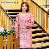 韓版時尚圍裙長袖防水防油成人罩衣