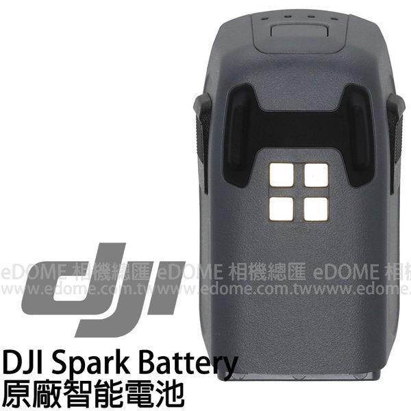 DJI 大疆 曉 Spark Battery 原廠智能電池 11.4V 1480mAh (24期0利率 免運 總代理公司貨) 航拍器 無人機 PART 03