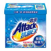 【一匙靈】抗菌EX超濃縮洗衣粉 (1.8Kg x 6入)