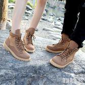 夏季戶外登山鞋 靴子男靴馬丁靴情侶作戰靴沙漠靴女工裝靴高幫軍靴 LR8196【原創風館】