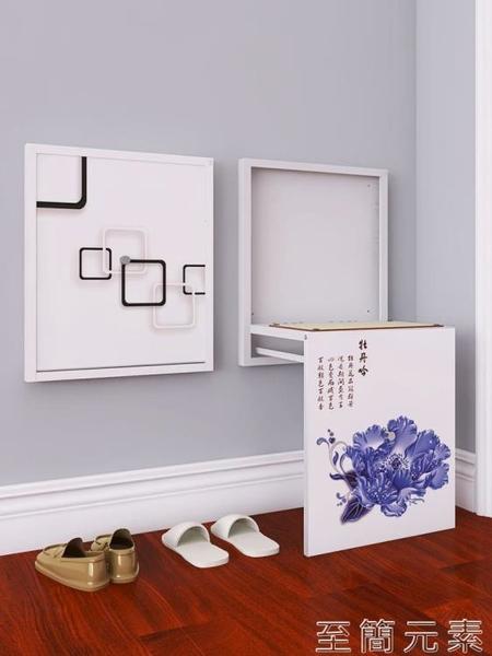 玄關椅 北歐小戶型摺疊換鞋凳金屬門口掛牆式隱形穿鞋椅入戶玄關現代簡約 至簡元素