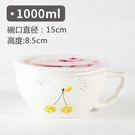 囧熊陶瓷泡面碗燕麥杯帶蓋大號日式韓式泡面杯微波爐飯盒學生便當 年尾牙提前購