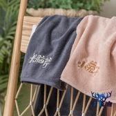 毛巾洗臉面巾情話純棉情侶毛巾可愛吸水個性【古怪舍】