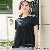 ❖ Hot item ❖ 浪漫薄紗拼接設計上衣 - Green Parks