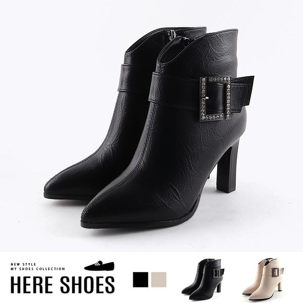 [Here Shoes]靴子-跟高8.5cm 皮質鞋面 水鑽扣環造型 側拉鍊 尖頭高跟短靴─KD997-8
