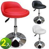 吧台椅 高腳椅 洽談椅 會客椅 餐椅-高級PU皮革椅面短背-吧檯椅(三色)T-318-2入/組