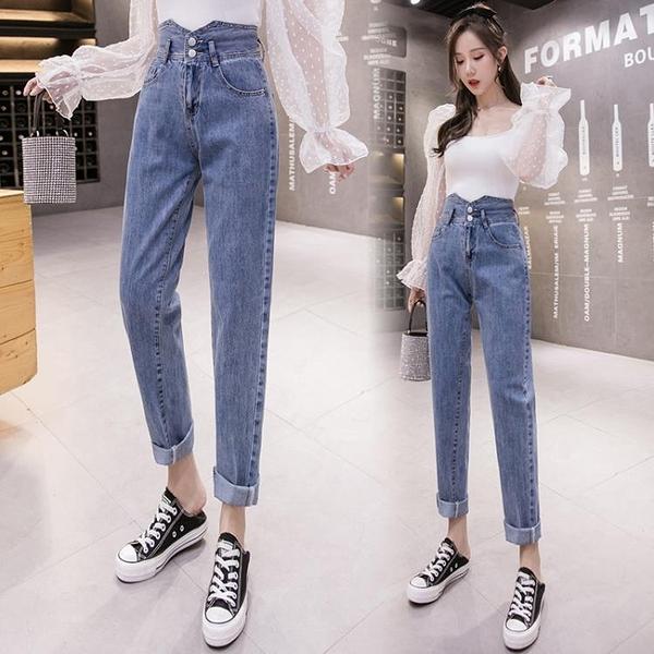 限時優惠# 高腰牛仔褲女夏季薄款年新款顯瘦哈倫蘿卜褲子直筒寬松老爹褲