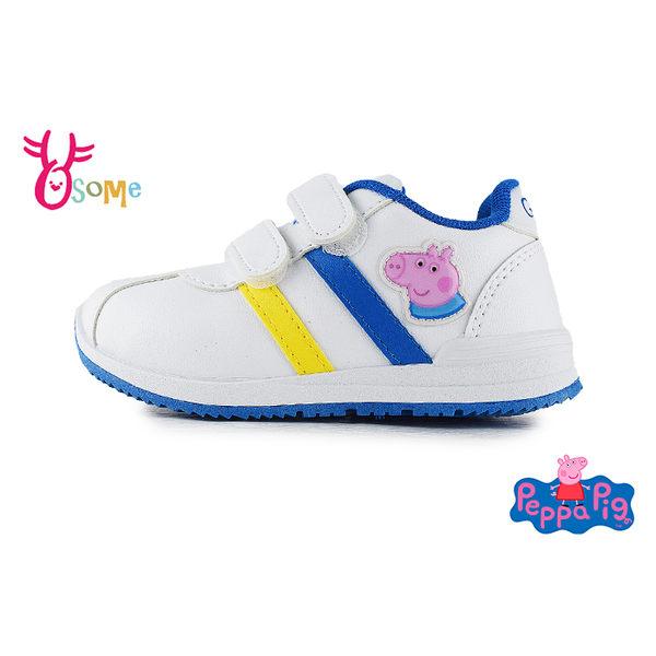 Peppa Pig喬治 中童 運動鞋 慢跑鞋 MIT 台灣製 正版授權 佩佩豬 L7347#白藍◆OSOME奧森鞋業