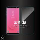 9H 鋼化玻璃 三星 J8 J810 6吋 保護貼 手機 螢幕 保護 防刮 防爆 鋼化 玻璃貼 膜 貼 半版 非滿版