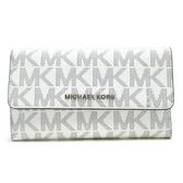 MICHAEL KORS 白色 MK Logo 防刮牛皮銀釦三折式長夾 【二手名牌 BRAND OFF】