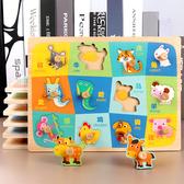 拼圖吉妮兔木質手抓板拼圖木制寶寶早教益智力兒童認知玩具1-2-3-4歲