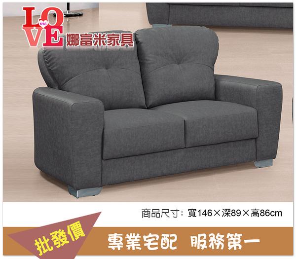 《固的家具GOOD》291-3-AA 微笑貓抓皮雙人沙發【雙北市含搬運組裝】
