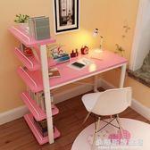 實用-兒童書桌書架組合寫字台書櫃家用臥室男孩經濟型女孩學生多功能桌QM  維娜斯精品屋