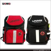 UnMe 3071 超輕護脊後背包/小學生書包