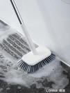 日本衛生間刷地刷子長柄硬毛刷地板刷浴室牆面瓷磚去死角清潔地刷 樂活生活館