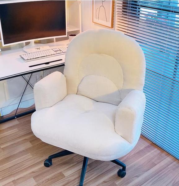 電腦椅 家用電腦沙發椅舒適久坐書房椅子靠背懶人休閑旋轉臥室書桌寫字椅