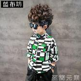 藍布坊童裝男童襯衫春裝新款兒童長袖襯衣中大童薄款寸衣 潮 至簡元素