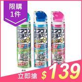 【限購1】日本 興家安速 冷氣清潔劑(420ml) 森林/無香/花香 3款可選【小三美日】免水洗 原價$199