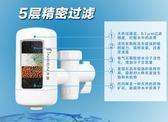 凈恩JN15水龍頭凈水器家用廚房自來水過濾器直飲前置濾水器凈化器【新店開張85折促銷】