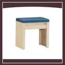 【多瓦娜】瓦妮莎鏡台椅 21152-327006