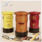 創意男女生日禮物兒童郵政筒擺件塑料硬幣儲蓄罐YY1377『黑色妹妹』
