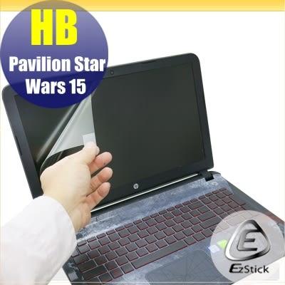 【Ezstick】HP Pavilion Star Wars 15 專用 靜電式筆電LCD液晶螢幕貼 (可選鏡面或霧面)