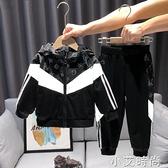 男童秋裝反光套裝2020新款兒童帥氣兩件套春秋童裝男寶寶洋氣潮衣 小艾新品