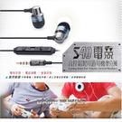 【鼎立資訊】E-books S40 電競 音控接聽 鋁製 耳道 耳機 麥克風