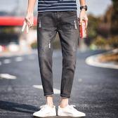 男牛仔褲窄管褲 破洞潮流修身彈力修身九分褲子《印象精品》t725