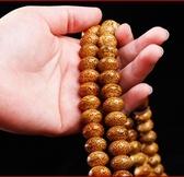 促銷手錬海南星月菩提子原籽108顆正月高密素珠佛珠手串文玩手鍊男女項鍊 宜室