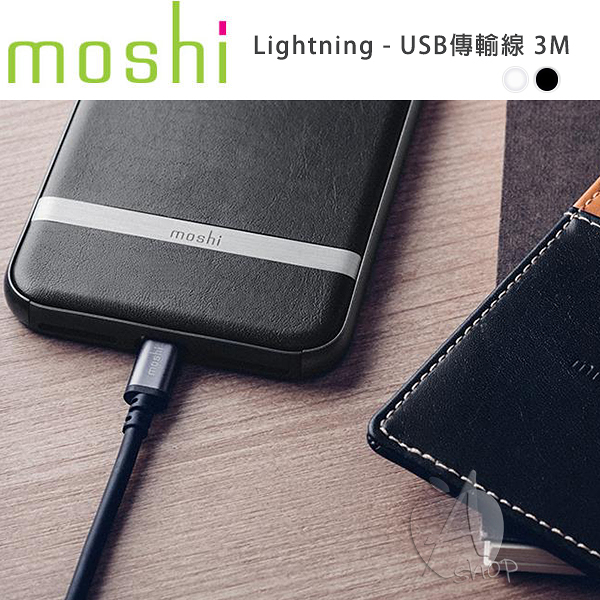 【A Shop】Moshi Lightning USB傳輸線(3M) For iPhone 11 / XS Max / XR