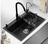 快速出貨 迪賽斯黑色納米水槽單槽 家用洗菜盆廚房水池304不銹鋼大號洗碗池 【中秋鉅惠】