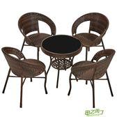 藤椅三件式陽台戶外桌椅小茶几組合休閒鐵藝室外庭院藤椅子靠背椅新年鉅惠