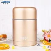 哈爾斯燜燒壺悶燒杯600ML不銹鋼保溫桶飯盒湯盒粥桶便攜【全館免運】