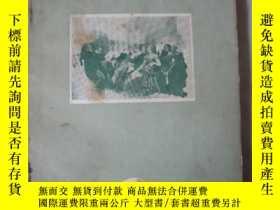 二手書博民逛書店音樂譯文罕見1958年第六期Y174454 出版1958
