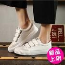 【8211-0601】春夏季韓版時尚鬆緊鞋帶帆布女鞋(黑/白36-40)