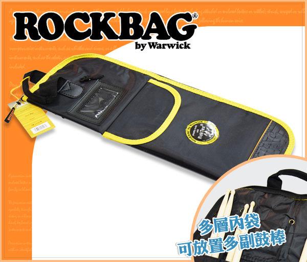【小麥老師樂器館】 Rockbag 鼓棒袋 STD by Warwick 黑色