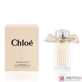 Chloe Les Mini Chloe小小同名淡香精(20ml)-國際航空版【美麗購】