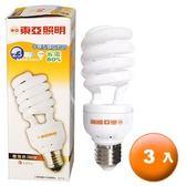 東亞照明 半螺型螺旋燈管 23W 120V 燈泡色 2800K (3入)/組【康鄰超市】