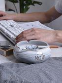 煙灰缸創意個性 潮流 多功能家用客廳北歐風防風可定制禮品煙灰缸 小明同學